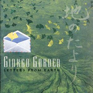 Ginkgo Garden