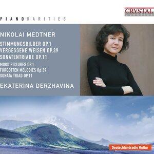 Ekaterina Derzhavina