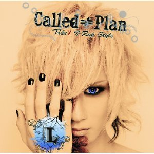 Called≠Plan
