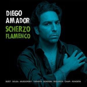 Diego Amador 歌手頭像