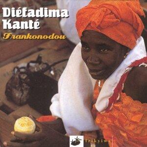 Diefadima Kante 歌手頭像