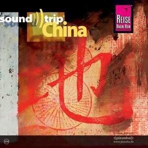 Soundtrip China 歌手頭像