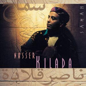 Nasser Kilada