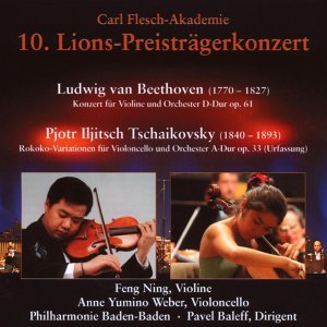 Baden-Badener Philharmonie, Feng Ning, Pavel Baleff 歌手頭像