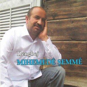 Dengbej Mıhemedê Şemmê 歌手頭像
