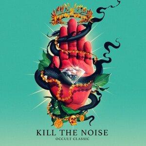 Kill The Noise, Dillon Francis 歌手頭像