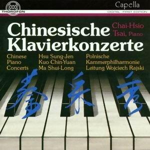 Polnische Kammerphilharmonie, Tsai Chai-Hsio, Wojciech Rajski 歌手頭像