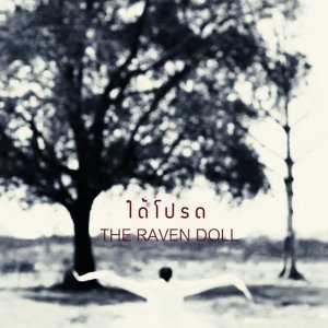 The Raven Doll 歌手頭像