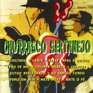 Churrasco Sertanejo 歌手頭像