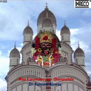 Dr. Purnima Biswas 歌手頭像