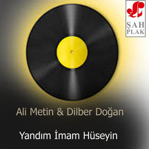 Ali Metin, Dilber Doğan 歌手頭像
