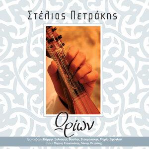 Stelios Petrakis 歌手頭像