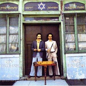 Zev Feldman & Andy Statman