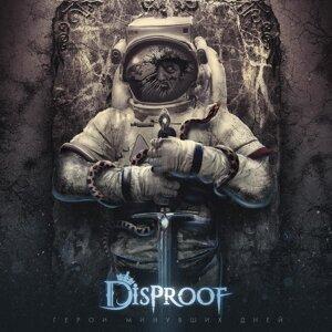 Disproof