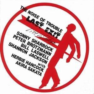 Last Exit featuring Herbie Hancock, Akira Sakata 歌手頭像