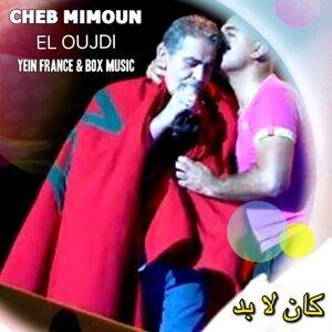 Cheb Mimoun El Oujdi 歌手頭像