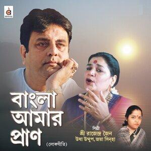 Rajendra Jain, Jaya Sinha, Usha Uthup 歌手頭像