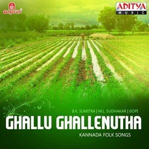 B. K. Sumitra, M. L. Sudhakar, Gopi 歌手頭像