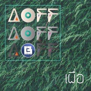 AOFF 歌手頭像