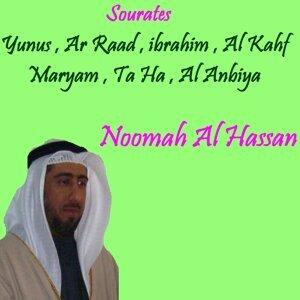 Noomah Al Hassan 歌手頭像