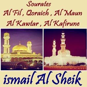ismail Al Sheik 歌手頭像