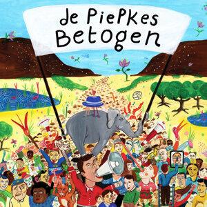 De Piepkes 歌手頭像