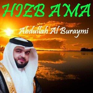 Abdullah Al Buraymi 歌手頭像