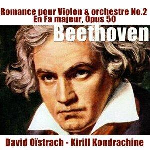 David Oïstrach, Kirill Kondrachine, Orchestre Symphonique d' URSS 歌手頭像