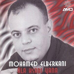 Mohamed El Berkani 歌手頭像