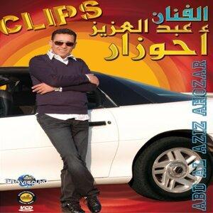 Adb Al Aziz Ahozar 歌手頭像