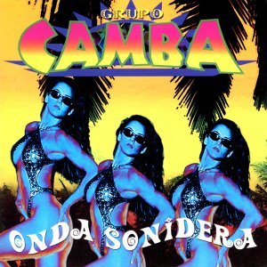 Grupo Camba 歌手頭像