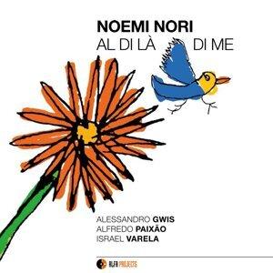 Noemi Nori 歌手頭像