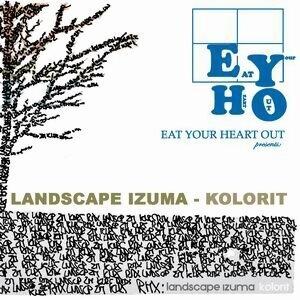 Landscape Izuma 歌手頭像