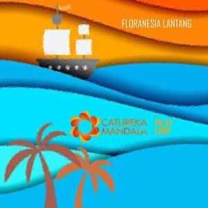 Floranesia Lantang, PK 41 LPDP 歌手頭像