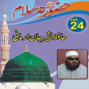 Hafiz Basheer Jaan Armani 歌手頭像