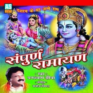 Ghanshyam Zibba 歌手頭像