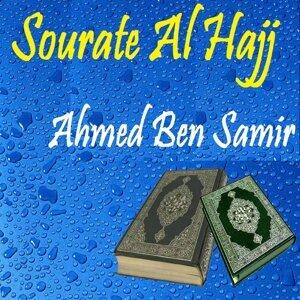 Ahmed Ben Samir 歌手頭像