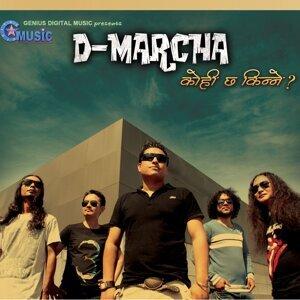 D-Marcha 歌手頭像