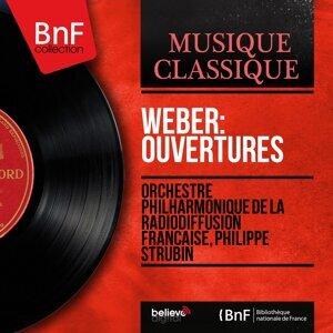 Orchestre philharmonique de la Radiodiffusion française, Philippe Strubin 歌手頭像