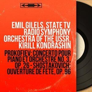 Emil Gilels, State TV Radio Symphony Orchestra of the USSR, Kirill Kondrashin 歌手頭像