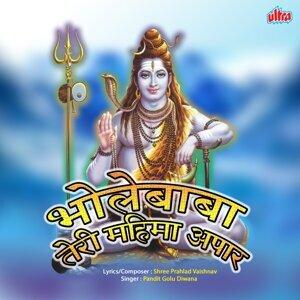 Pandit Golu Diwana 歌手頭像