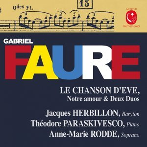 Anne-Marie Rodde, Jacques Herbillon, Théodore Paraskivesco 歌手頭像