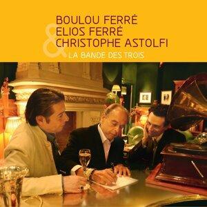 Boulou Ferré, Elios Ferré, Chrsitophe Astolfi 歌手頭像