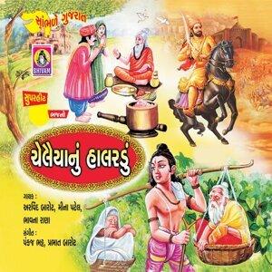 Arvind Barot, Meena Patel, Bhavna Rana 歌手頭像