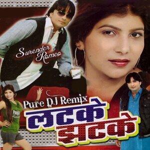 Surender Romeo, Ritu Koshik 歌手頭像