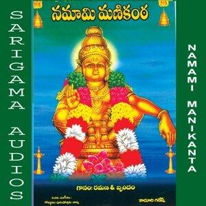 Ramana Guru Swamy 歌手頭像