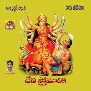 Sushila, Vijaya Laxmi 歌手頭像