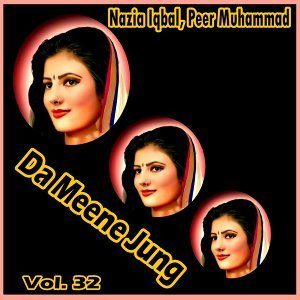 Nazia Iqbal,  Peer Muhammad 歌手頭像