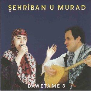 Şehriban, Murad 歌手頭像