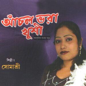 Somashree 歌手頭像